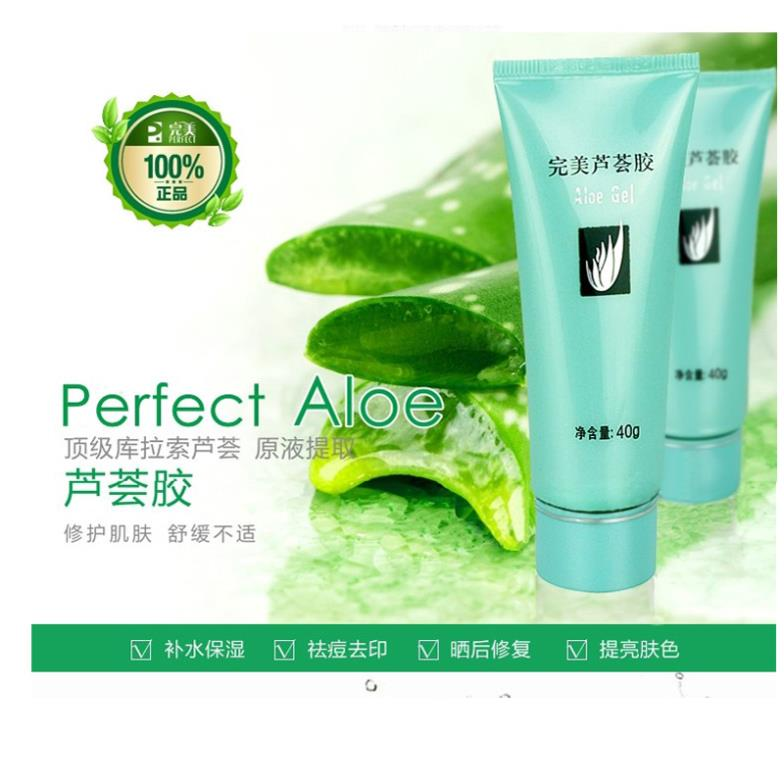 Hot! Perfect aloe gel printed acne freckle cream belt acne remove scar oil control moisturizing repair acne thin skin 1 pcs(China (Mainland))