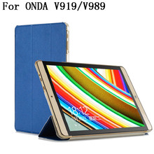 Ultra thin 3-folding Stand PU Leather Case Cover For ONDA V919 AIR / V989 AIR 9.7 inch Tablet Case,SKU 013Z2A