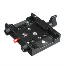 Manfrotto 501PL base plate set for 501HDV 701HDV561HDV for manfrotto 577 camera tripod