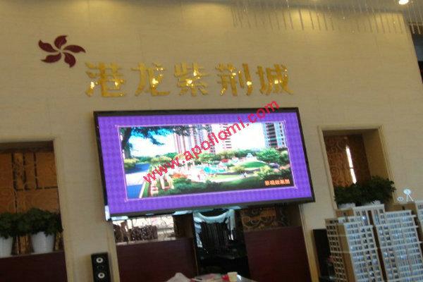 Ph3mm HD advertising led panels(China (Mainland))