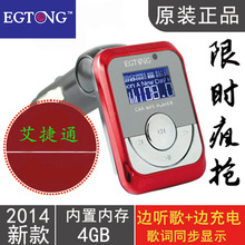 A09 Free Shipping Hot Car Kit MP3 Player FM Transmitter SD LCD Dual USB Charger 3 Color(China (Mainland))