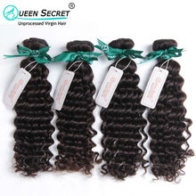 Eurasian Loose Wave Virgin Hair 3Bundles Eurasian Virgin Hair 6A Unprocessed Virgin Eurasian Hair Cheap Human Hair