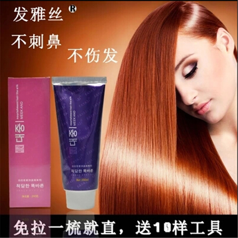 200 G Hair Care Straightener Hair Cream Keratin Hair Straightening Cabelo Crema Alisadora De Cabello Hair Mask Oil C1272