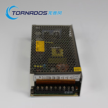 switching power 12V 20A 240W Switching Power Supply Driver for LED Strip Lights AC 110 220V
