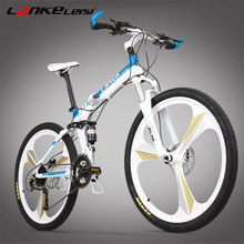Brand New 26 Inch Folding Bike MTB , 21/24/27 Speed ,adopt Integration Wheels,Oil Disc Brakes,Top Grade Speed Changer.Best Price(China (Mainland))