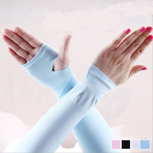 New summer ice silk sunscreen cuff arm sleeve UV protection outdoor women drive Fashion Shading UV Solid Arm Warmers Arm Sleeve()
