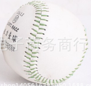 "5 Piece/lot 2.75"" New Base Ball Baseball Practice Trainning Softball Sport Team Game(China (Mainland))"