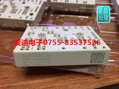 SKIIP35NAB12T4V1 SKIIP35NAB126V1 SKIIP36NAB126V1 original spot<br><br>Aliexpress