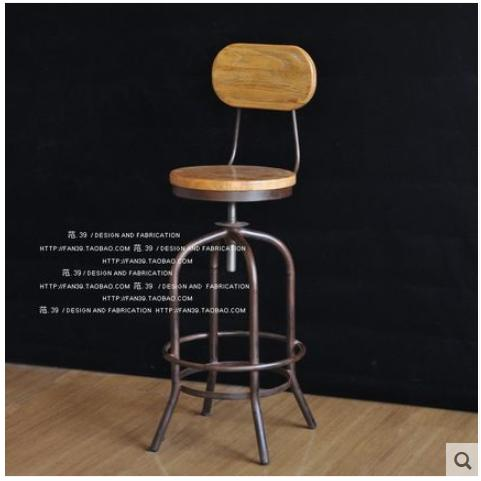 American retro to do the old wrought iron bar stool tall chairs rotating lift<br><br>Aliexpress