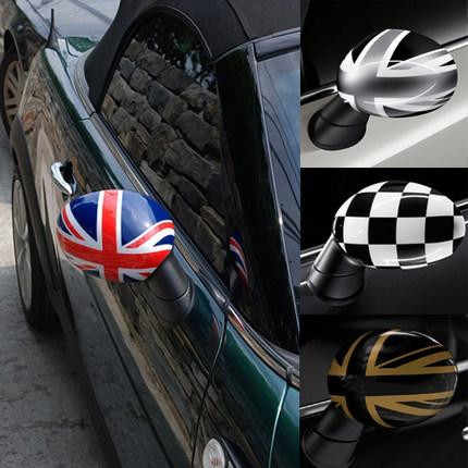Rearview cover Mini Cooper accessories JCW clubman coutryman R55 R56 R57 R58 R59 R60 R61 ect.Mirror shells