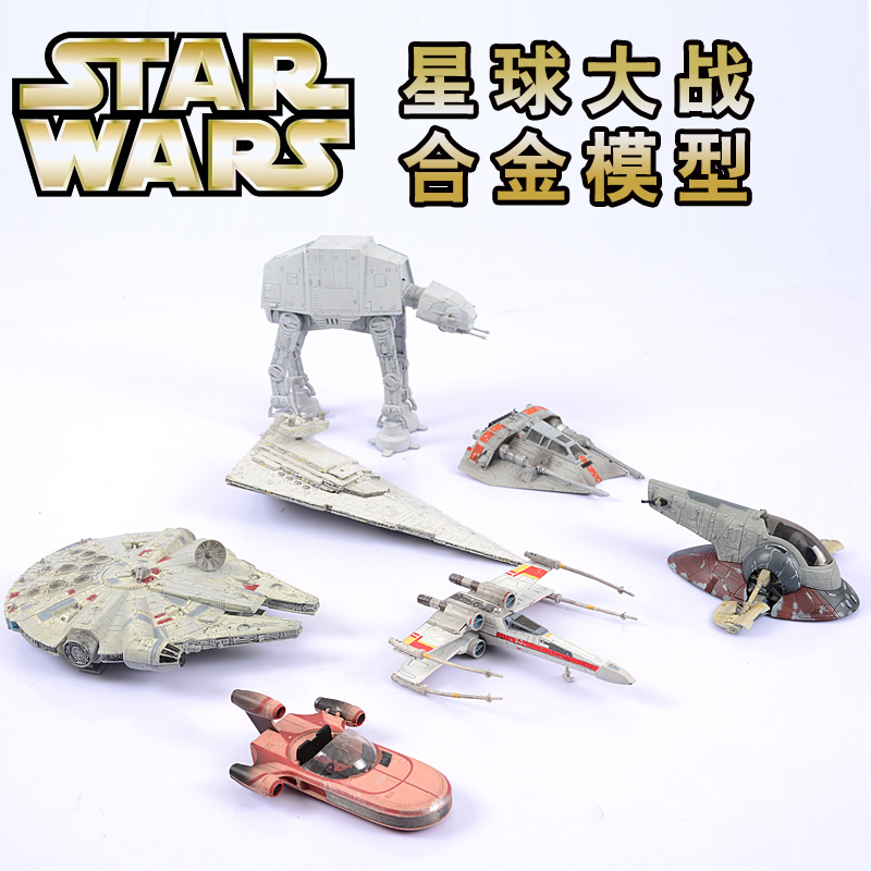 Free Shipping Star Wars film 7 models Millennium Falcon Hans Jenssen Spaceship PVC Action Figure Model Toy set of 3 WU395<br><br>Aliexpress