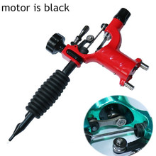 Free shipping dragonfly  tattoo machine  rotary machine red  color  for tattoo gun tattoo supply(China (Mainland))