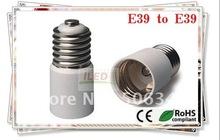 (SEMP-0963) 100 pz portalampada e39 a e39 adattatore titolare ritardante di fiamma pbt ce & rohs base della lampada e39 a e39 adattatore convertitore(China (Mainland))