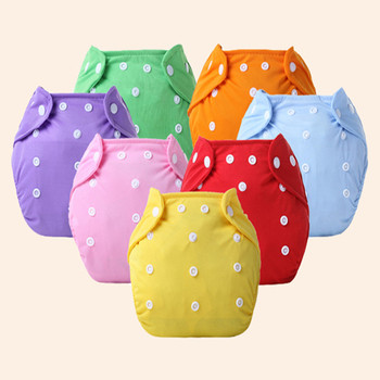 2016 NEW 1 X Adjustable Reusable Baby Infant Nappy Cloth Diapers Fraldas Soft Covers Washable Size For Winter/ Summer