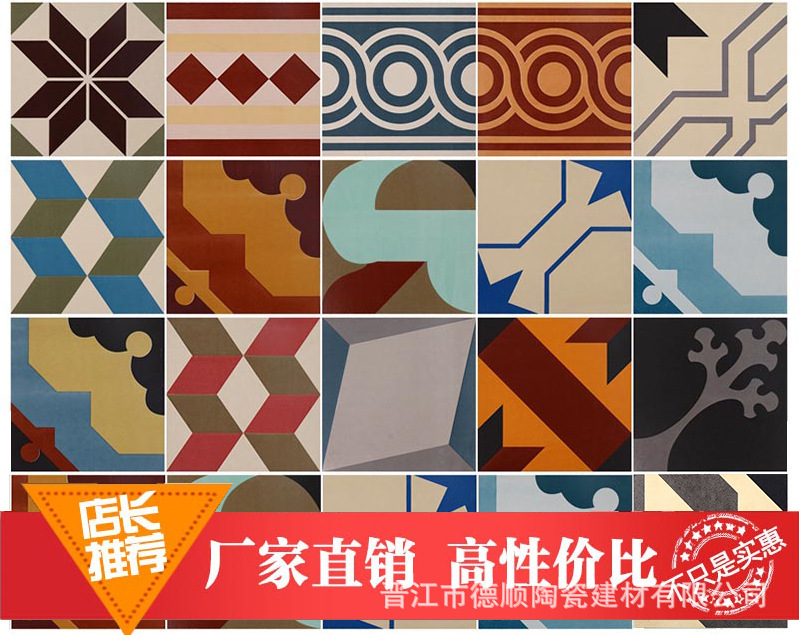 Small ceramic tiles Spanish abstract geometric style antique brick stairs side window-slip tile stone DS(China (Mainland))