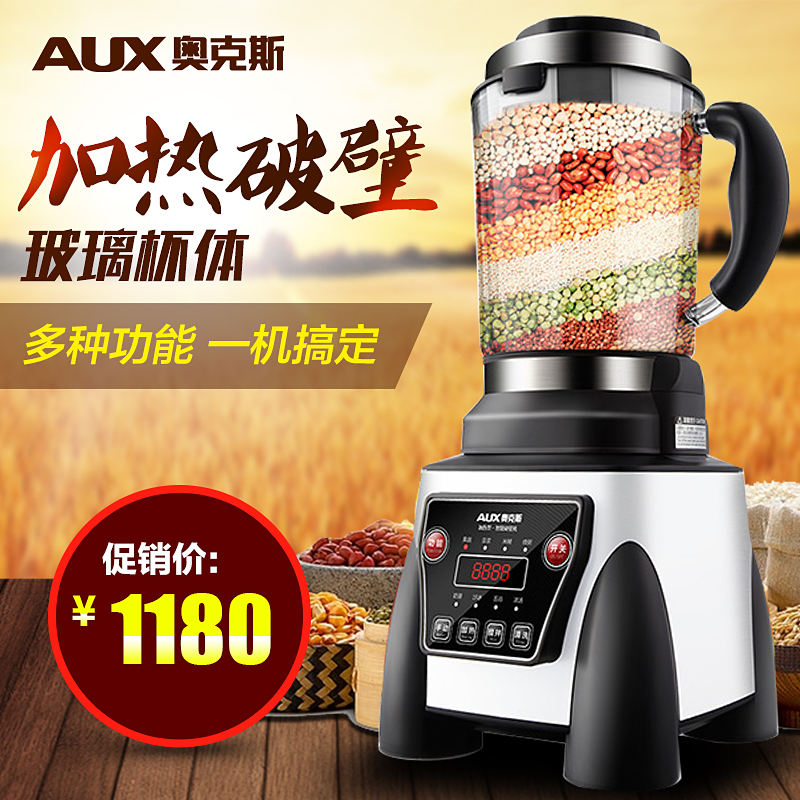 Broken cooking machine AUX/ AUX AUX-PB920 heating technology of real life conditioning machine broken glass(China (Mainland))