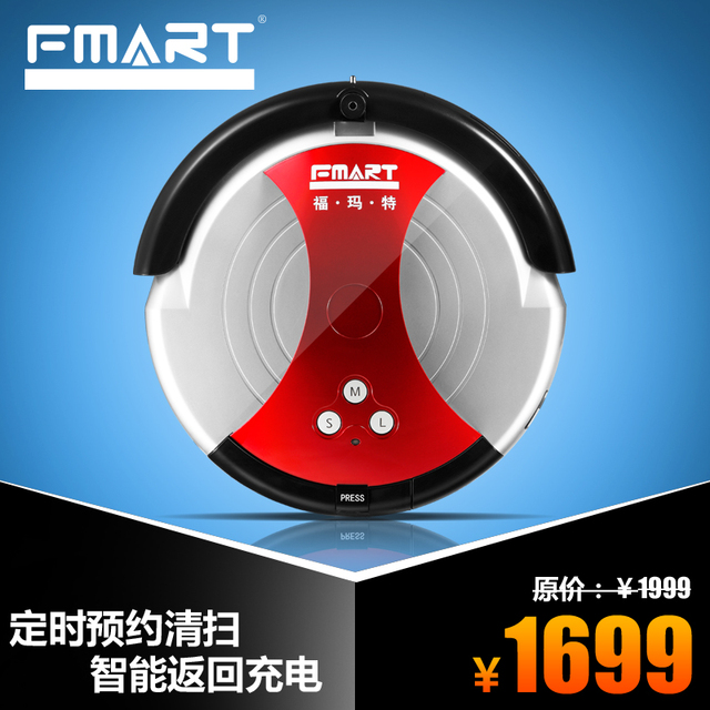 Fmart 006 intelligent fully-automatic robot vacuum cleaner home wireless sweeper