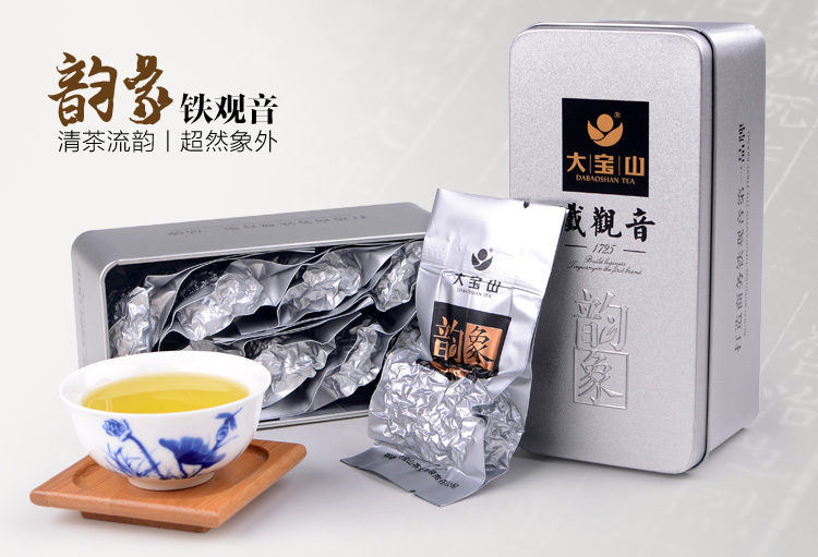 gift box Tie GuanYin tea, weight loss chinese tea,green tea total 8 bags in one iron box(China (Mainland))
