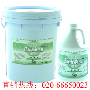 Wholesale Super-genuine strength of the oil kitchen degreaser strong detergents(China (Mainland))