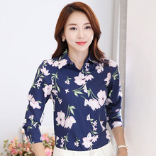 Buy Floral Printed Lady Fashion OL Blouses Big Size S-4XL Career Style Elegant Women White Casual Shirts Long Sleeve Clothing for $16.36 in AliExpress store