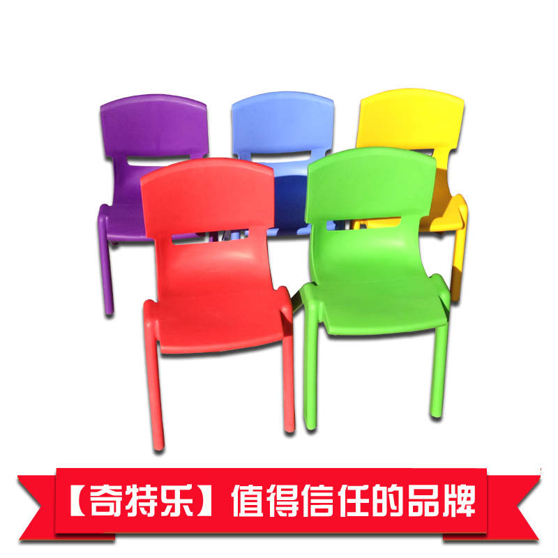 Cncmc tables and chairs child plastic backrest chair for Small chair for kid
