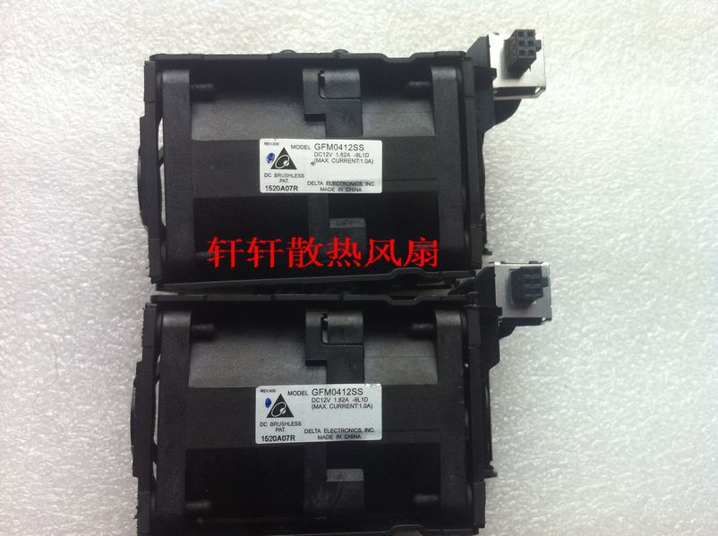Free Shipping Wholesale For HP DL360 G8 server fan 654752-001 667882-001 GMF0412SS DC12V 1.82A inverter cooling fan(China (Mainland))