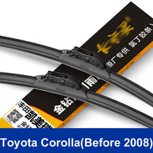 New styling  Free shipping car Replacement Parts 2 pcs The front windshield wiper blade for Toyota Corolla (Before 2008) class