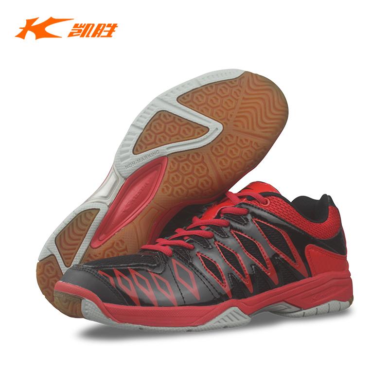 original lining Kason FYAK011 new Badminton shoes tennis table tennis training shoes Li Ning Arch sports shoes free shipping