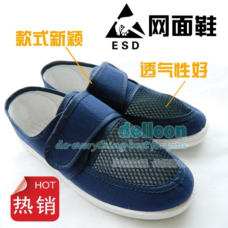 Anti-static shoes breathable antistatic grid surface dust-proof anti-static shoes work shoes clean shoes clean(China (Mainland))