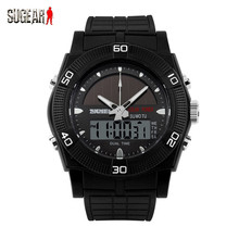 High Quality Multifunctional Skmei Solar Power Dual Display Watch Outdoor Sports Waterproof Men's Wristwatch for Cycling Camping(China (Mainland))
