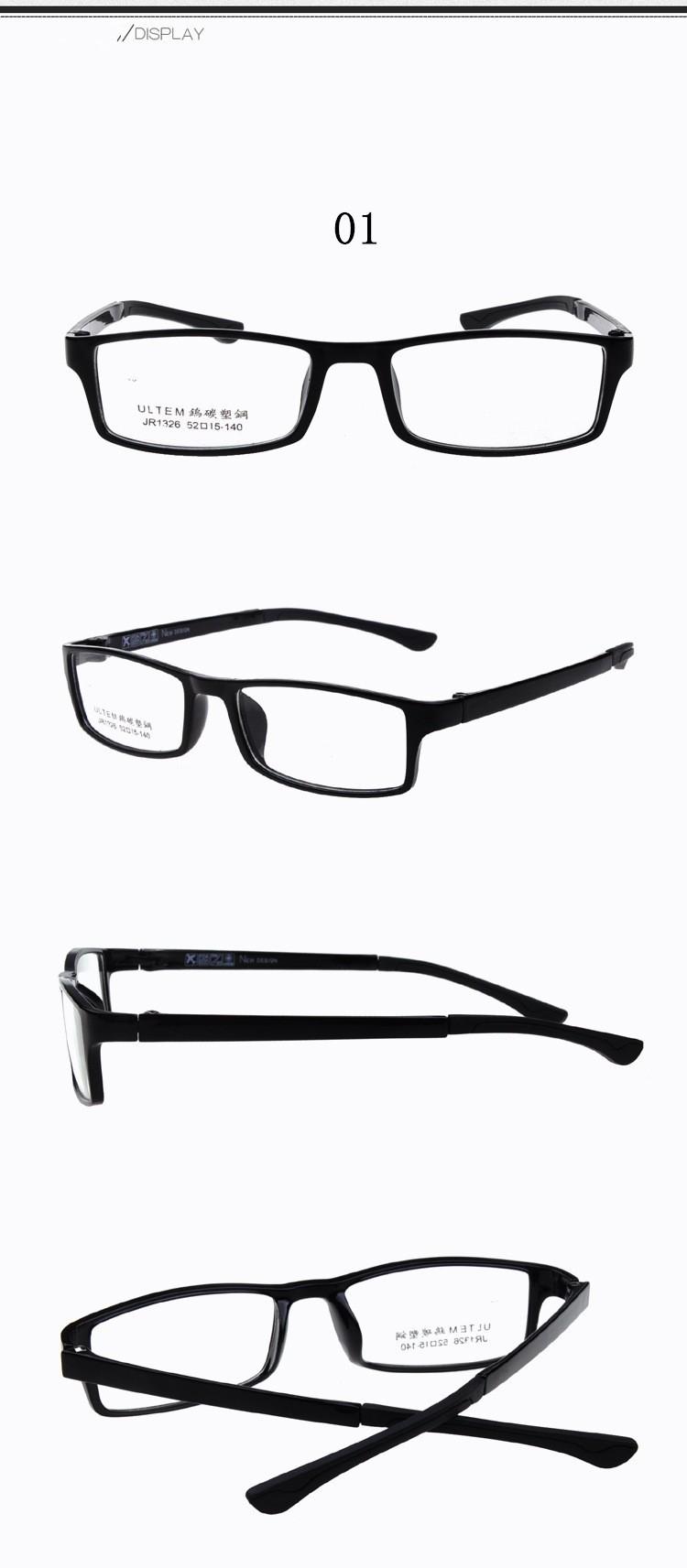 Аксессуар для очков eyewer