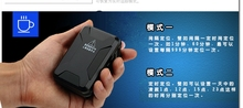T11 long three-year standby car GPS locator magnetic free installation of satellite positioning anti-theft device