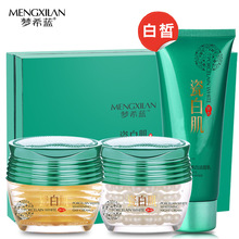 MENGXILAN 24k Face Cream Face Cleanser Ageless Skin Care Moisturizing Whitening Lift Firming Acne Treatment Remove Blackhead 3pc(China (Mainland))