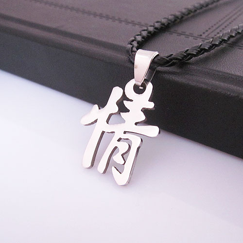 Men's Stainless Steel Silver Love Ai Chinese Pendant Necklace Chain Item ID:W4451(China (Mainland))