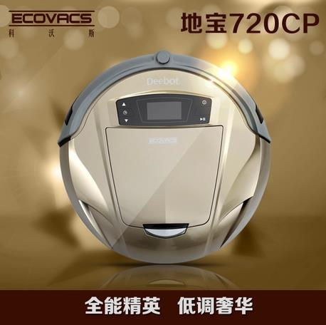 Ranunculaceae worsley 720cp home smart auto cleaning robot vacuum cleaner(China (Mainland))