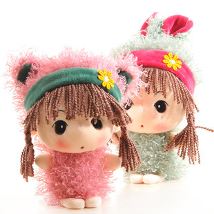 Free Shipping Dolls 20cm 4 Colors Stuffed Girl Doll Mayfair Plush Toys Beautiful Dolls for Girls Best Gift For Kids(China (Mainland))