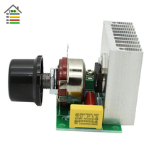 Free Shipping AC 220V 3800W SCR Voltage Regulator Dimming Dimmers Speed Controller Control Switch Thermostat For Brushed Motor(China (Mainland))