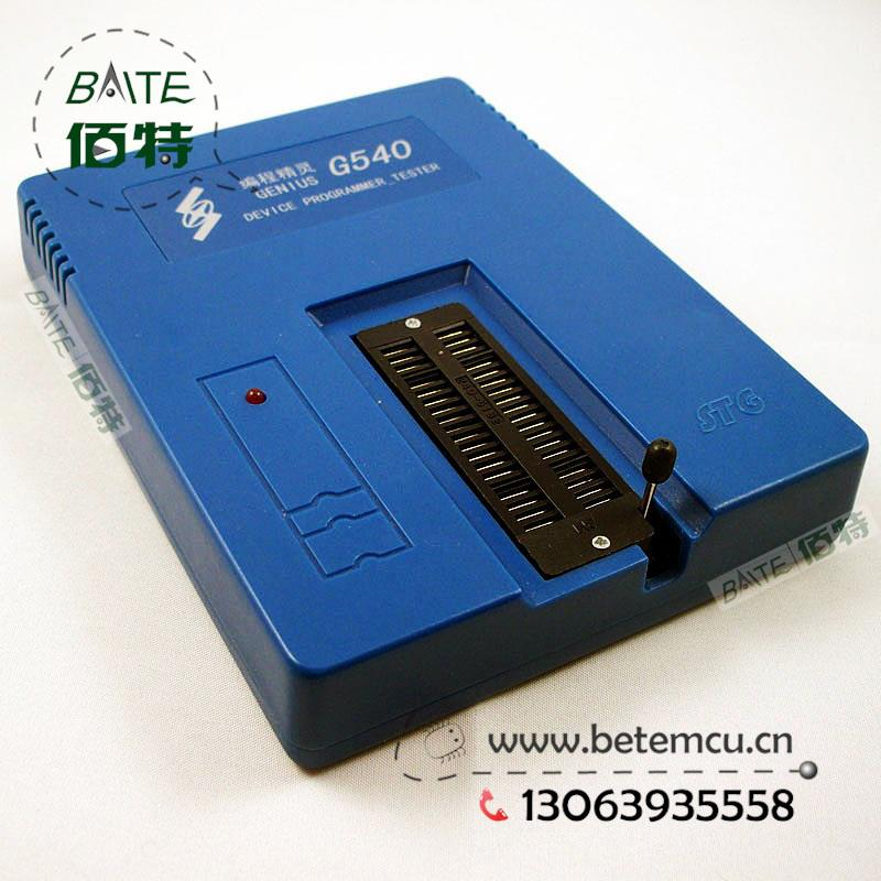 USB Universal programmer EPROM MCU GAL PIC G540 no original box(China (Mainland))