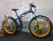 Buy Kalosse 18kg Folding frame 26*4.0 tires Fat bicycle snow mountain bike, bicicleta mountain bike woman, 21/24/27/30 speed, for $494.80 in AliExpress store