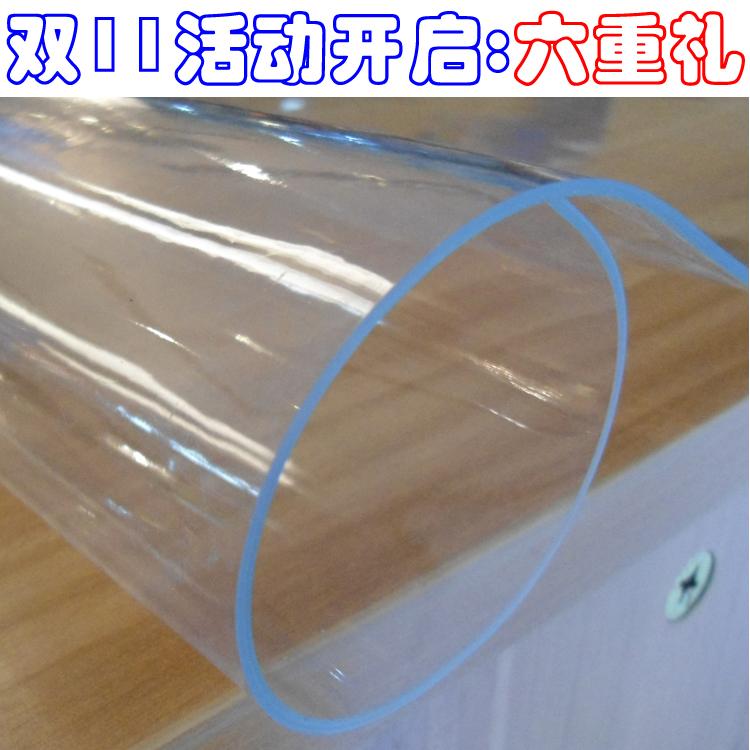 Nappe transparente pour table en verre - Nappe transparente epaisse pour table verre ...