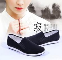 crazy cloth shoes male money driver super soft goose bottom antiskid shoes work shoes men's shoes
