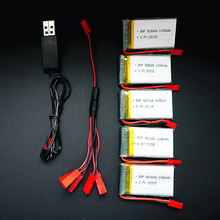 3.7V 1100mAh JJRC H11D H11C HQ898 Quadcopter Drone Lipo battery and USB charger