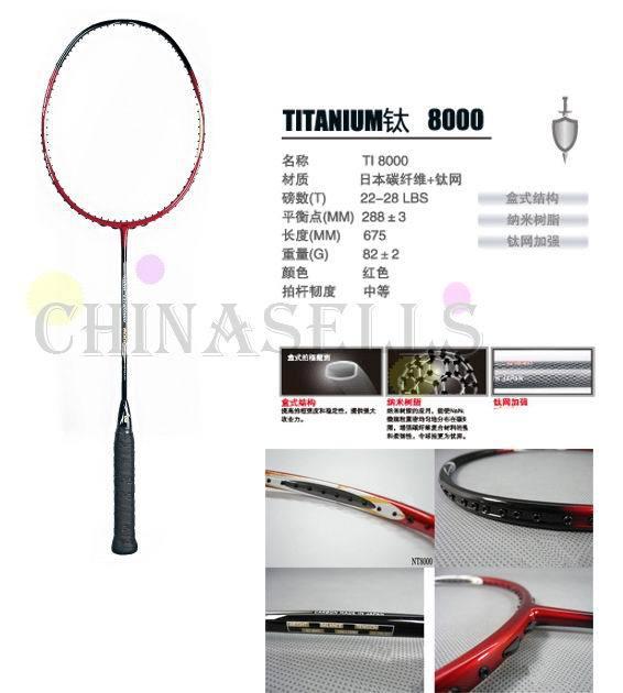 original high quality VS carbon titanium Nano resin badminton racquet badminton racket NT8000 free strings &amp; grip max28lbs<br><br>Aliexpress
