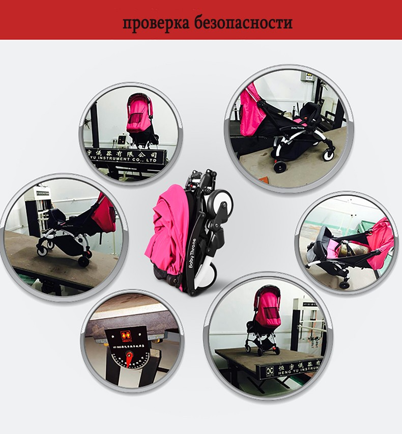 Ultra portable folding stroller upgrade section can sit and lie four wheel suspension travel stroller