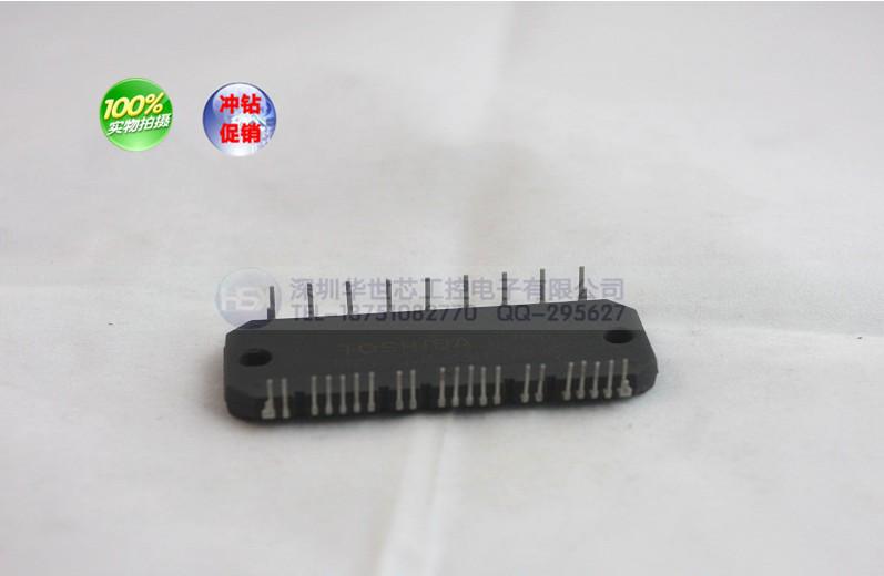 Nissan new IPM module MIG20J503H MIG30J503H--SZHSX(China (Mainland))