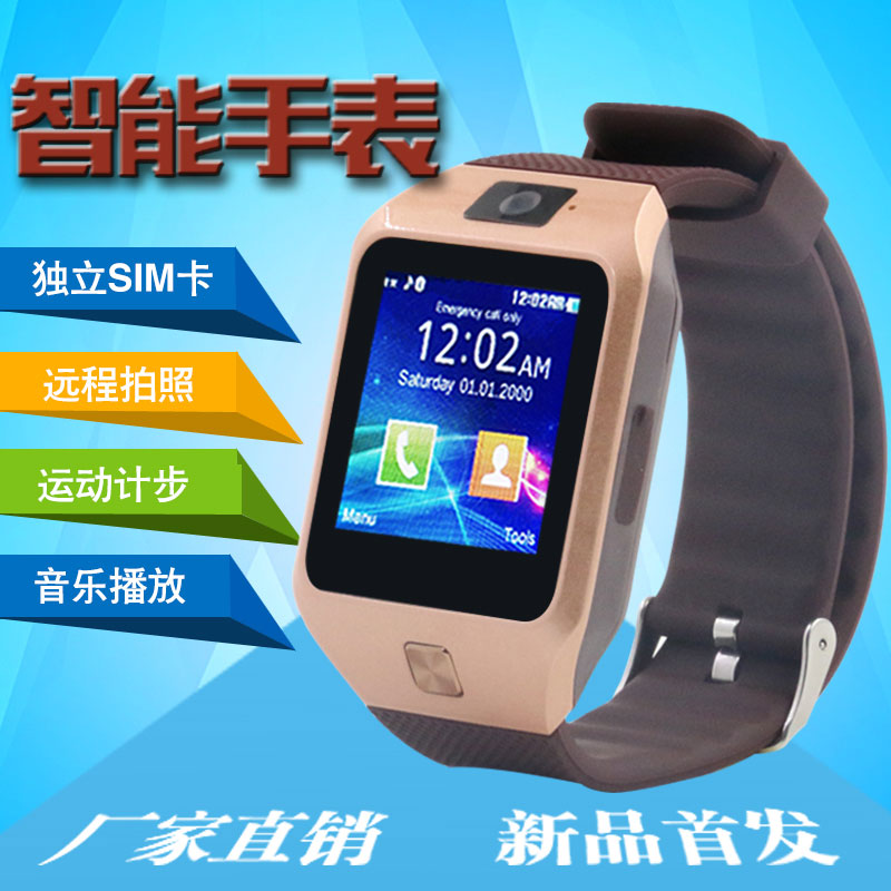 [ Best seller] DZ09S Bluetooth Smart Watch wearable devices Support SIM TF Card Smartwatch For apple Android OS phone Relojes(China (Mainland))