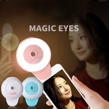 Buy Portable Handheld Facial Moisturizing Spray Beauty Instrument Women Selfie Self Timer Fill-In Light Spa Sprayer Humidifier for $12.89 in AliExpress store