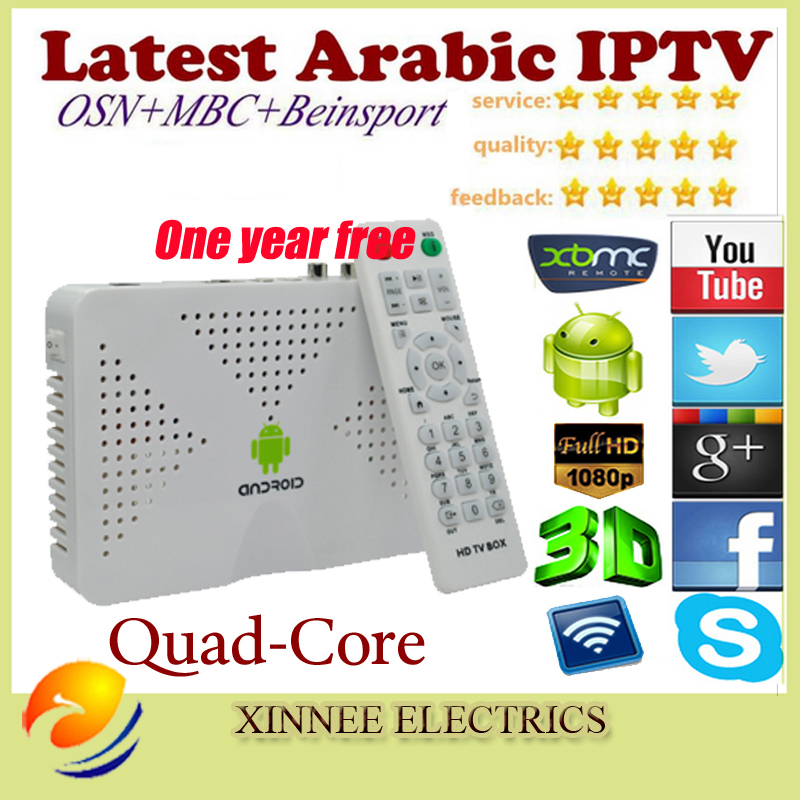 Arabic IPTV Box,450+ Free Arabic Channels, Arabic iptv with Android 4.4 HDMI Smart Mini PC TV Box with Free MBC/OSN/Bein Sports(China (Mainland))