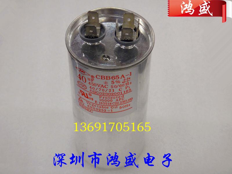 CBB65 capacitor air conditioning 450 v40uf &amp; plusmn;5% motor startup capacitor<br><br>Aliexpress