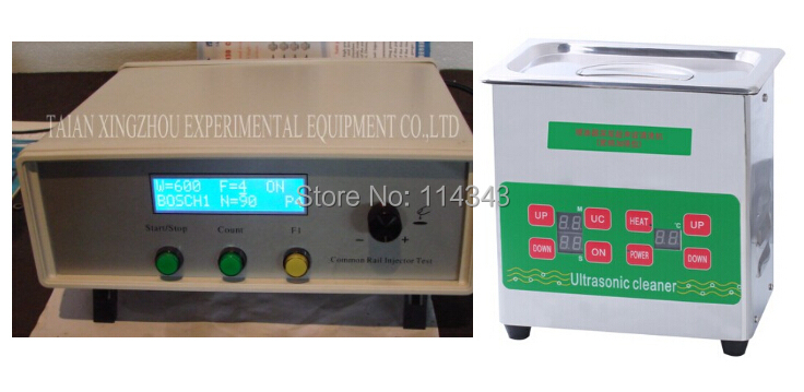 common rail piezo injector tester with cleaning machine set(China (Mainland))